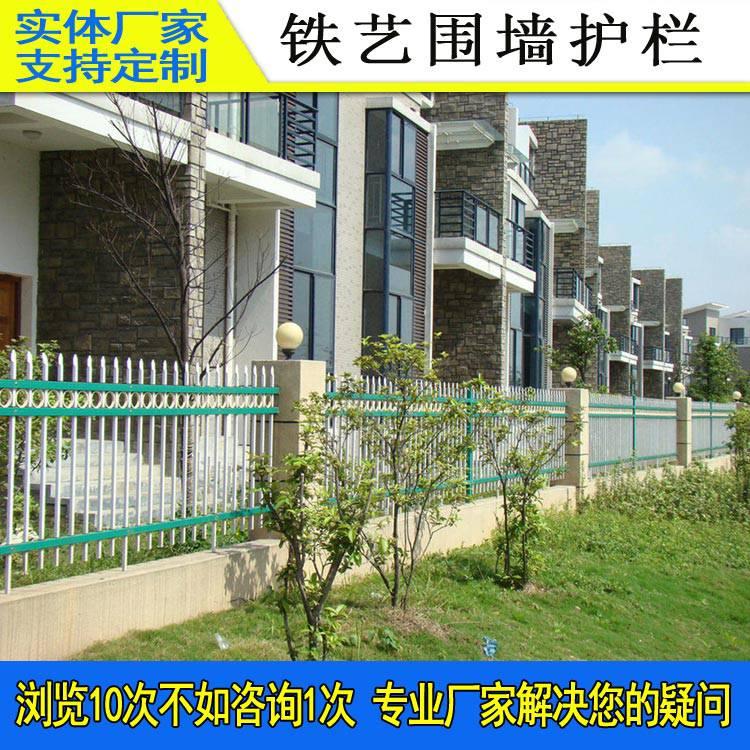 厂家直销铁艺栏杆护栏 广州产业园围墙铁栏杆 佛山机场防护栏