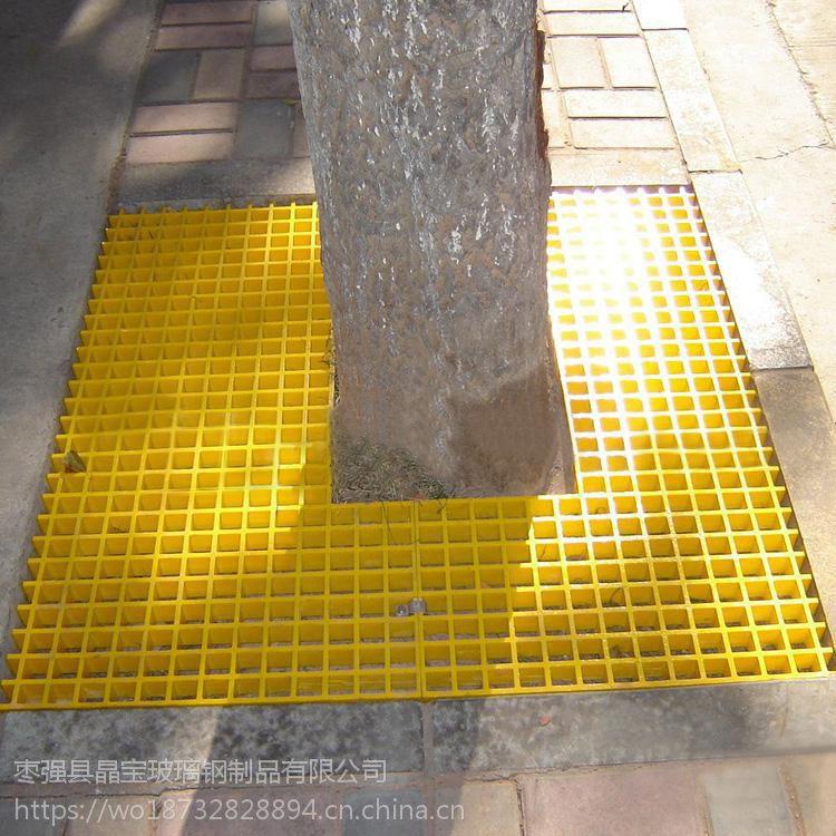 树篦子—玻璃钢格栅——市政建设道路绿化—护树板
