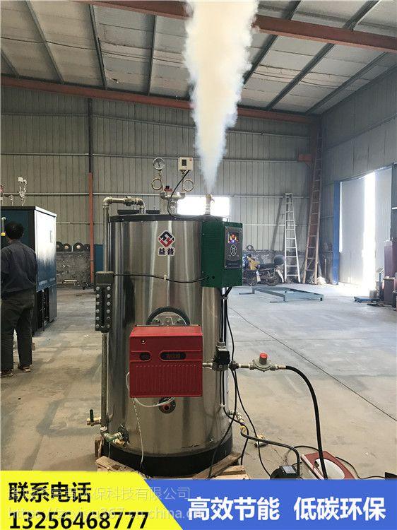 蒸汽发生器_燃气蒸汽发生器价格