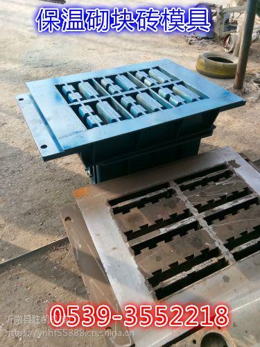 自保温砌块模具