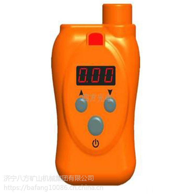 厂家直销JHB-100红外甲烷检测报警仪