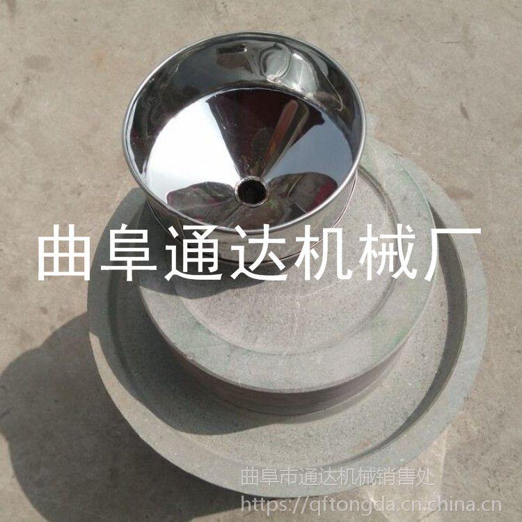 高耐磨 电动石磨机 家用米浆石磨机 通达 传统石磨坊