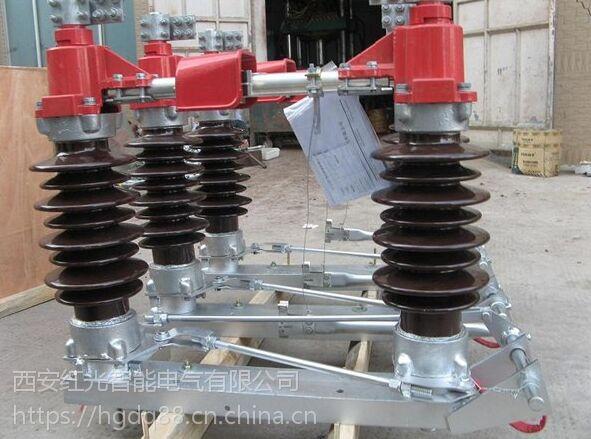 山东省济南市35KV户外高压隔离开关电站型线路型