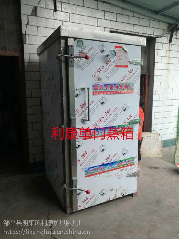 蒸箱 供应不锈钢馒头蒸房 单门米饭蒸饭柜 蒸饭车
