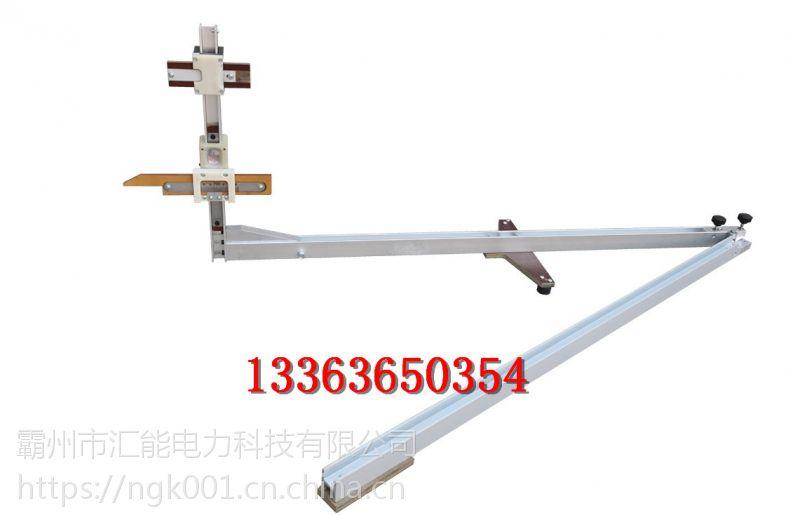 可定制 接触轨检测尺 铁路认证专业三轨尺 地铁测量尺汇能