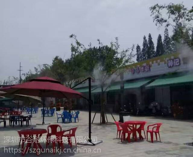 度假村微雾景观 冷雾降温工程厂家批发 案例(潜江|天门|仙桃|神农架|宜都|汉川)