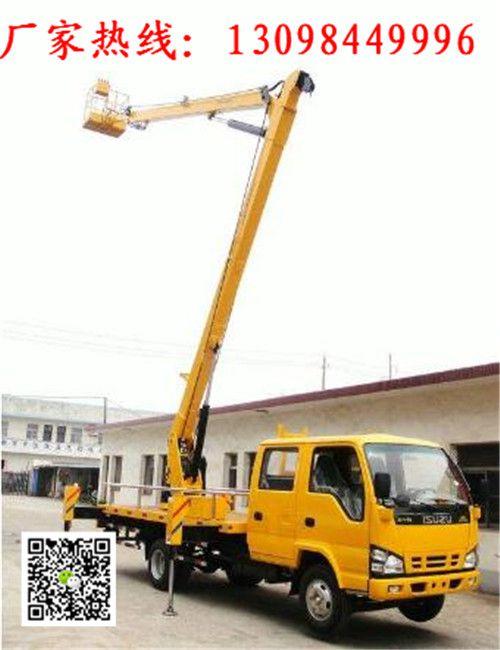 http://himg.china.cn/0/4_773_240488_500_650.jpg