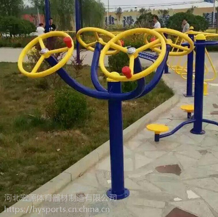 宏源户外H-B001双人肩关节训练器太极轮健身路径国标新国标塑木厂家直销
