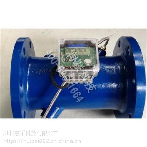 洮南管段式流量计 管段式流量计TY-TDS2000的具体说明