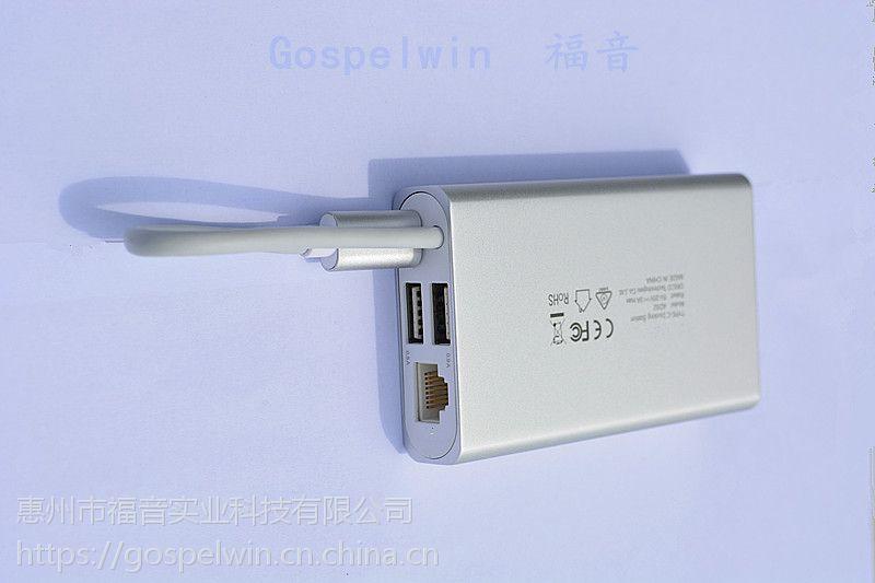 福音Gospelwin HUB集线器给您新视界不一样体验
