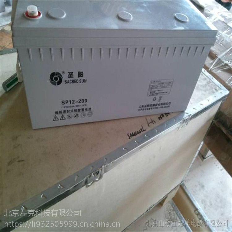 圣阳SP12-200A参数报价 圣阳SP12-200A规格12V200A