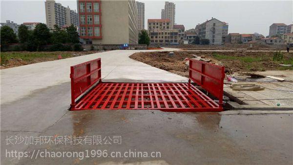 湘潭渣土车洗车平台gb-428