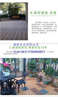 http://himg.china.cn/0/4_774_230732_197_326.jpg