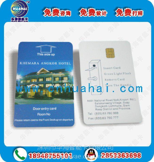 IC钥匙扣卡/3号IC扣卡/IC门禁卡/IC考勤卡/感应卡/扣卡