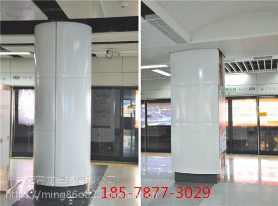 本厂定制生产环保防火型包柱铝单板、质量工艺成熟。