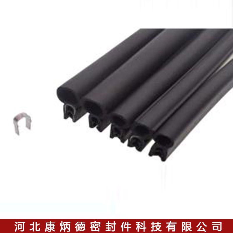 康炳德三元乙丙三复合钢丝钢带包边密封条多种规格来图来样定制