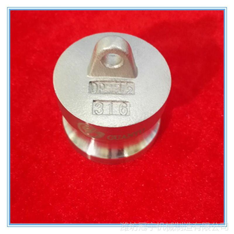 厂家直销 SS304不锈钢B型快速接头 耐腐蚀外螺纹可焊接式快接