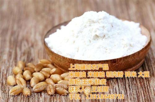 上海骧旭农产品(图)、小麦面粉、面粉