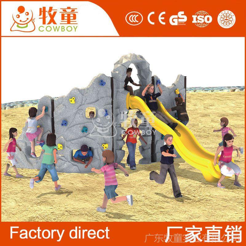 四川直销幼儿园儿童攀岩游乐设施 游乐场双面攀爬墙厂家定制