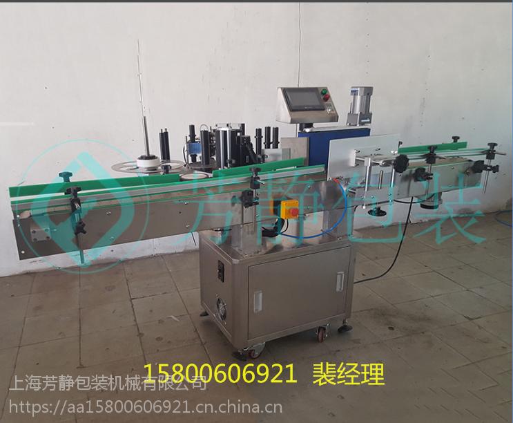 供应 全自动多功能贴标机(FJ-3600)