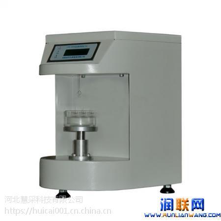 普宁液体表面张力测试仪 丝网表面张力测量仪