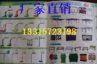 http://himg.china.cn/0/4_774_237268_200_133.jpg