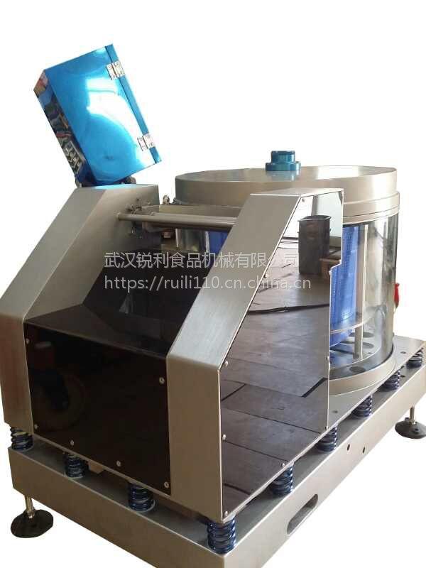 香菇沥水甩干机/香菇脱水机甩干机/湖北RL-380香菇甩干机脱水机