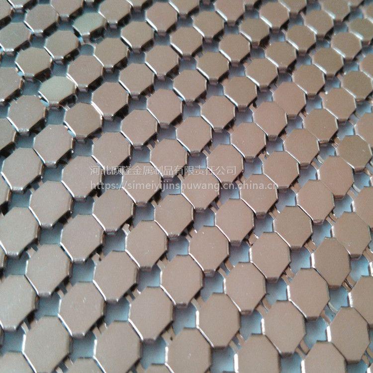 丝美艺金属布系列XY-B-H美容院、咖啡厅隔断金属铝帘 天花板吊顶铝窗帘