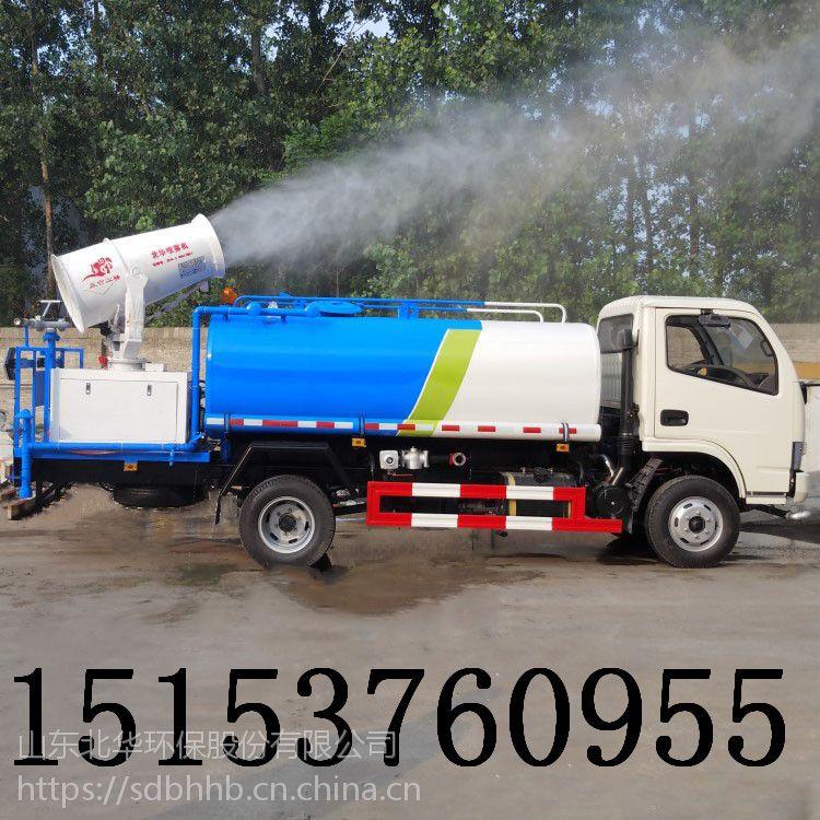 风清山东城市道路绿化多功能抑尘车50米除尘加湿雾炮车