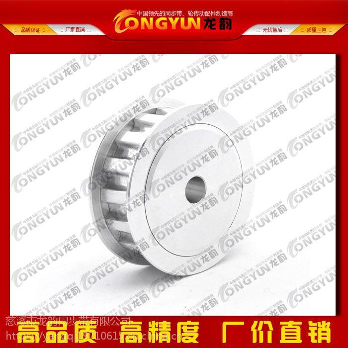 加工定制多规格多材质铝合金钢铜T20齿型优质同步带 带轮挡边压板