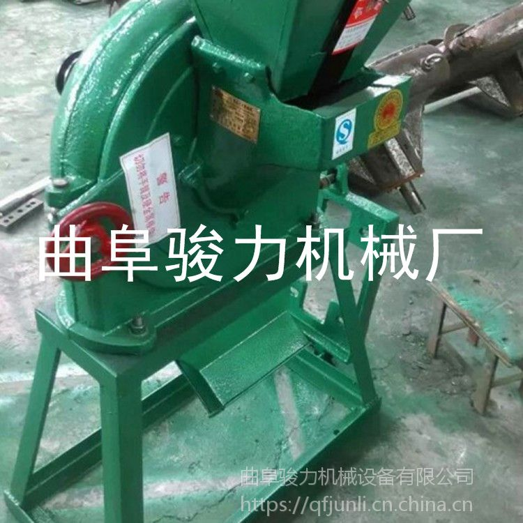 厂家直销 新型辣椒调料打粉机 小型粮食磨面机 饲料齿盘式粉碎机 骏力