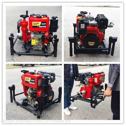 襄樊市2.5寸高压汽油机消防泵手抬式