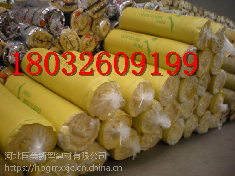 洪湖市厂家直销玻璃棉保温管 100kg玻璃棉吸声板