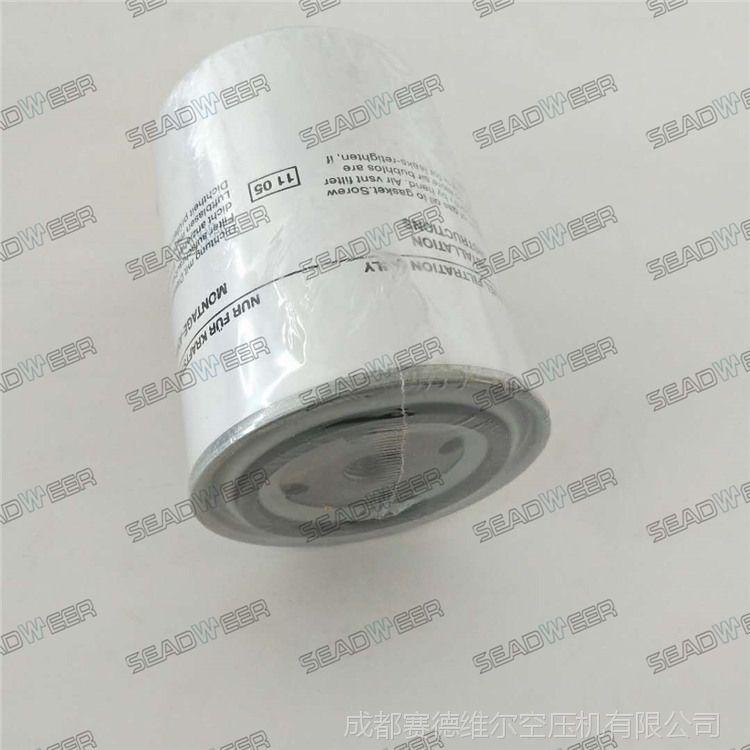 1604109400阿特拉斯空压机燃油过滤器 柴油过滤器