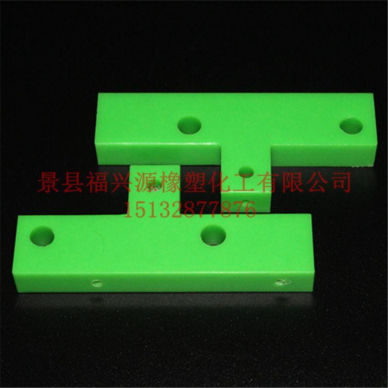 UPE异形件厂家供应,郑州,耐冲击非标尼龙零件加工