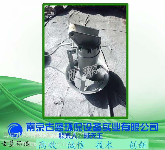 山东 GL潜水搅拌机 搅拌器 好氧搅拌机 强力搅拌机 抗腐蚀