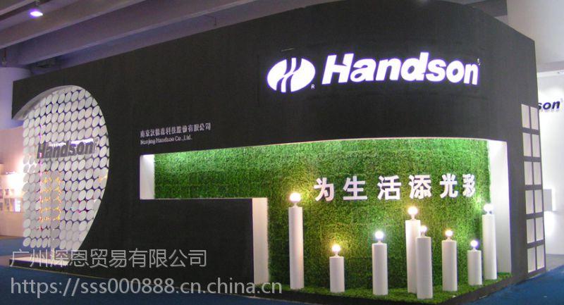 实力创造价值香港灯饰展你的摊位定欢迎前提咨询