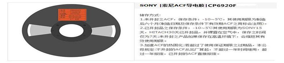 深圳市光烁电子科技有限公司