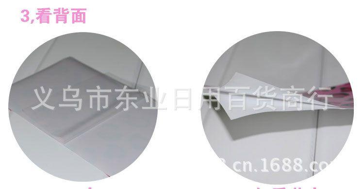 材料iphone4gs5手机贴钻苹果手机贴模厚膜D手机安卓系统v材料包下载图片