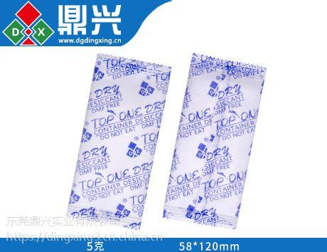 厂家供应 氯化钙干燥剂1g克 电子电器用双层小包装
