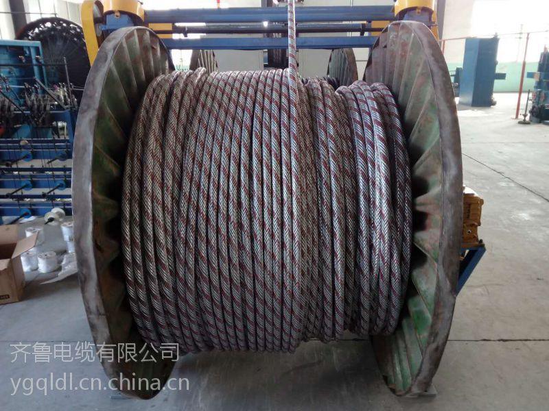供应齐鲁牌裸铜线多芯交联塑料绝缘聚氯乙炔PVC护套矿用蝶缆 YJV-C 1*4.0