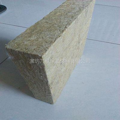 隔音外墙防火岩棉板 黄山100kg憎水岩棉保价