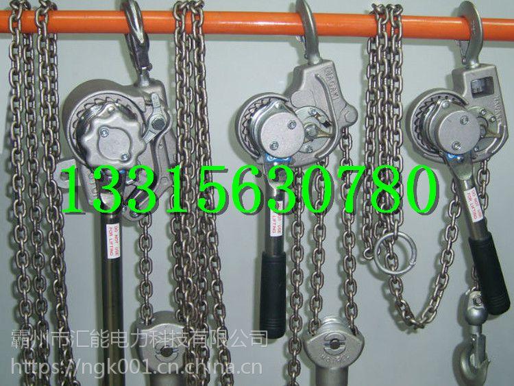 手动手扳葫芦 0.75T 1.5T手摇吊车 链条手扳葫芦 汇能