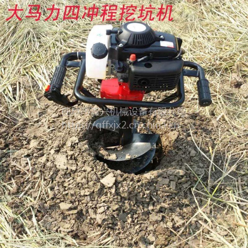 汽油轻便式小型汽油植树挖坑机 冻土种树打坑机视频