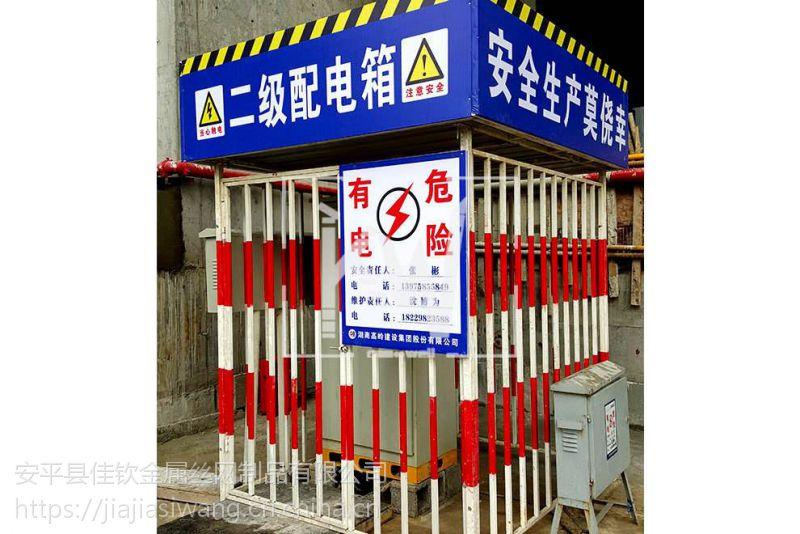南京工地一级配电箱防护棚工地茶水亭防护棚钢筋防护棚厂家
