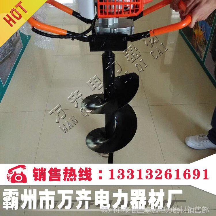 手持式打眼机 手持式打坑机 便携式挖坑机