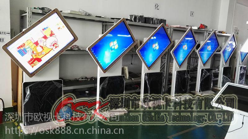 欧视卡42寸落地式旋转屏广告机 医院银行商场传媒机安卓八核 触屏