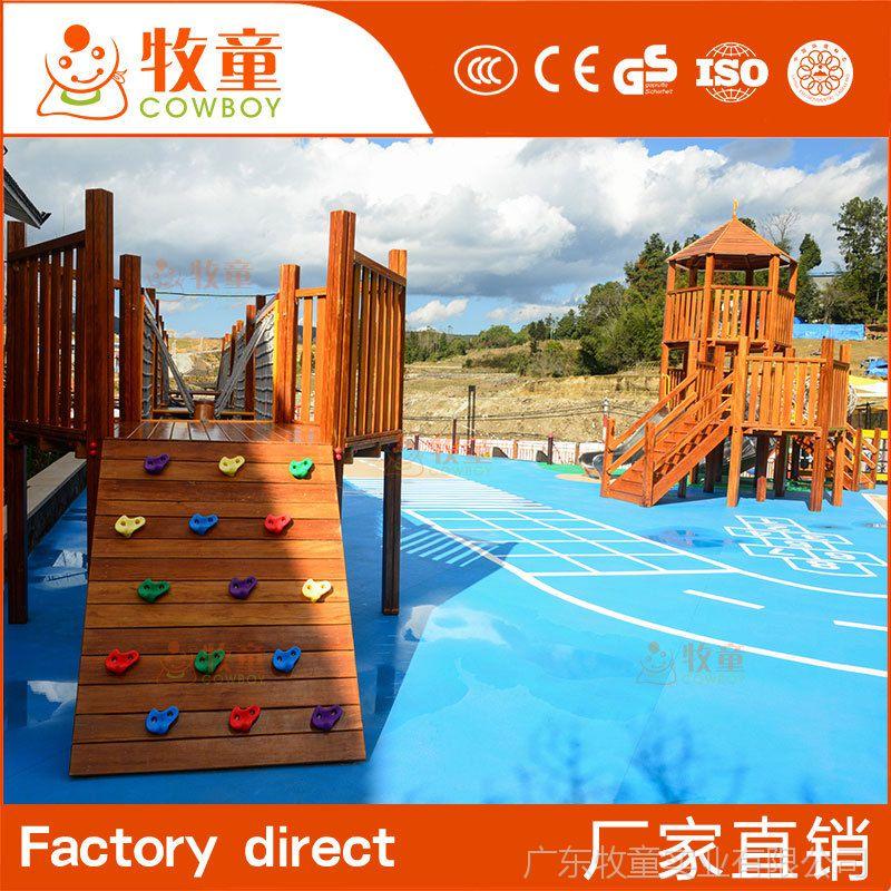 大型户外儿童游乐设施木质攀爬架攀爬网荡桥组合定制批发