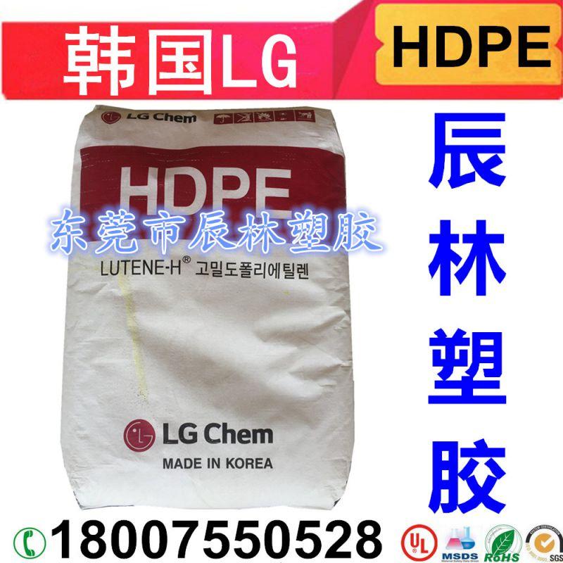 HDPE/韩国LG-DOW/ME9180 高刚性PE 高密度聚乙烯PE塑胶料