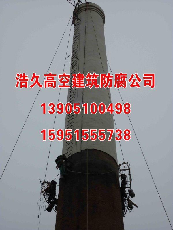 http://himg.china.cn/0/4_775_235204_600_800.jpg